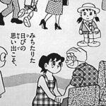 她究竟有幾個爸爸?「哆啦A夢」中靜香的家庭十分複雜
